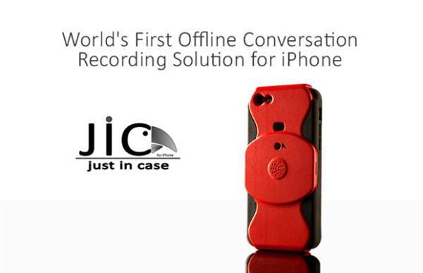 Telefon konuşmalarını kaydeden iPhone kılıfı: JiC