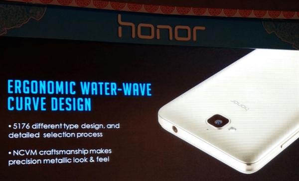 Huawei, 4000mAh bataryalı Honor Holly 2 Plus'ı duyurdu