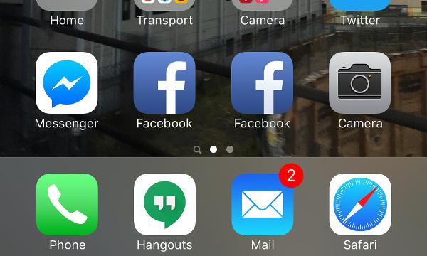 Facebook uygulamasını silen, iPhone kullanım sürelerinde yüzde 15 kazanım sağlıyor