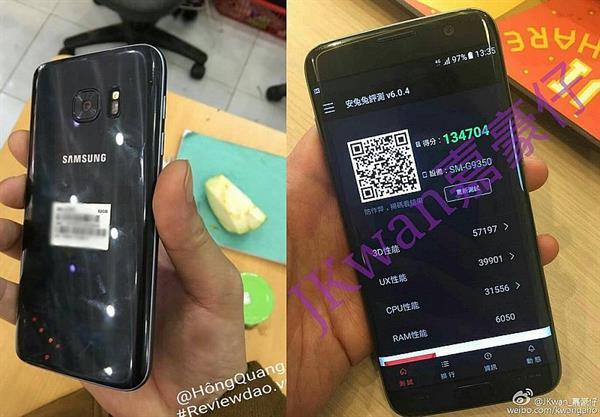 Galaxy S7 Edge 3600 mAh batarya kapasitesiyle geliyor