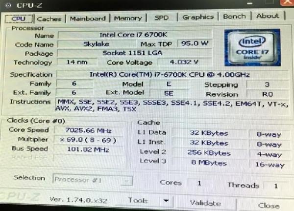 Intel Skylake işlemci ile hız aşırtma rekoru