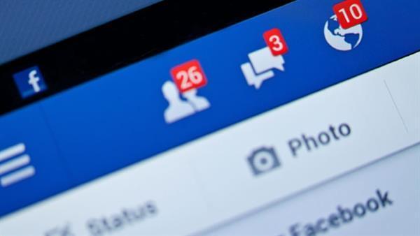Facebook'un süper-hızlı internet için yeni bir fikri var