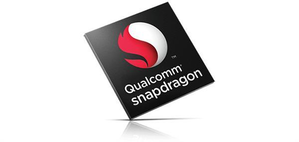 Qualcomm'dan 3 yeni çipset: Snapdragon 625, 435 ve 425