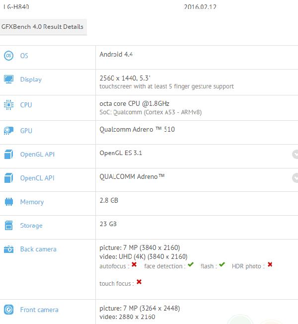 LG'den iddialı bir akıllı telefon daha benchmark testlerinde göründü