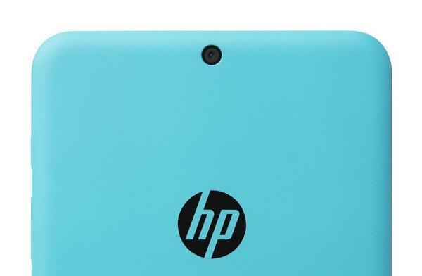 HP'nin Windows 10 akıllı telefonu Elite x3 adını alacak