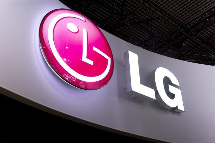 LG G5 yüksek kaliteli Bang & Olufsen ses teknolojisi ile gelecek
