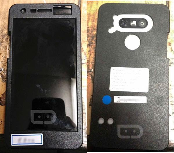 Muhtemel LG G5 prototipi sızdırıldı