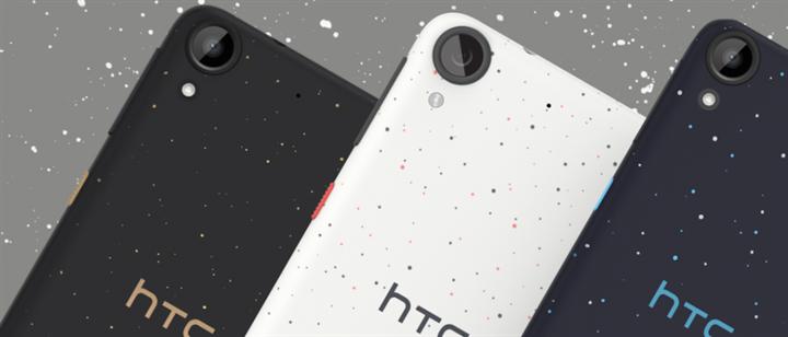 HTC, Mobil Dünya Kongresi'nde Desire 530, 630 ve 825'i tanıttı
