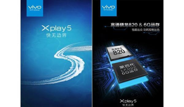 Dünyanın ilk 6GB RAM'li akıllı telefonu geliyor