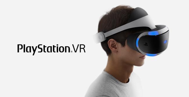 Playstation VR yarışa beklenenden erken çıkabilir