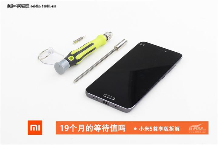 Xiaomi Mi 5 bileşenleri mercek altına alındı