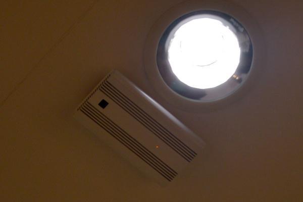 Li-Fi uygulamasının ilk örnekleri MWC 2016 fuarındaydı