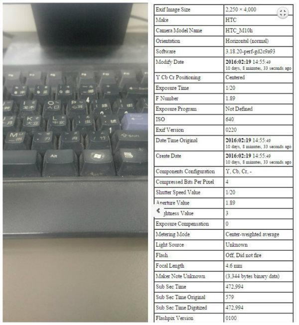 HTC One M10 ile çekilmiş bir fotoğraf internete sızdırıldı