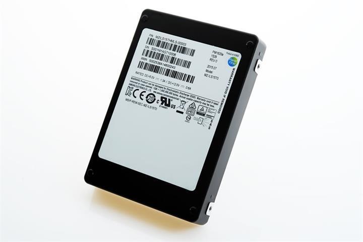 Samsung kurumsal depolama için dünyanın en büyük SSD'sini tanıttı