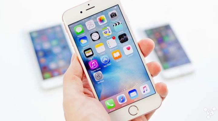 Apple, 5.8 inç AMOLED ekranlı dev bir iPhone çıkarmayı planlıyor
