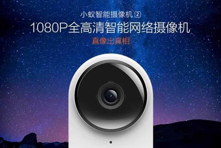 Xiaomi, ikinci nesil akıllı güvenlik kamerasını duyurdu