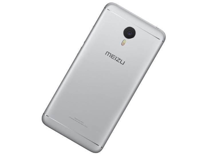 Metal kasalı Meizu M3 Note duyuruldu