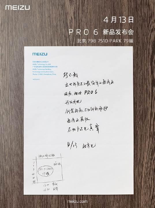 Meizu Pro 6 13 Nisan'da Pekin'de tanıtılıyor
