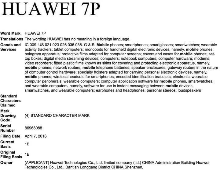 Huawei, 7P ismini tescil ettirdi