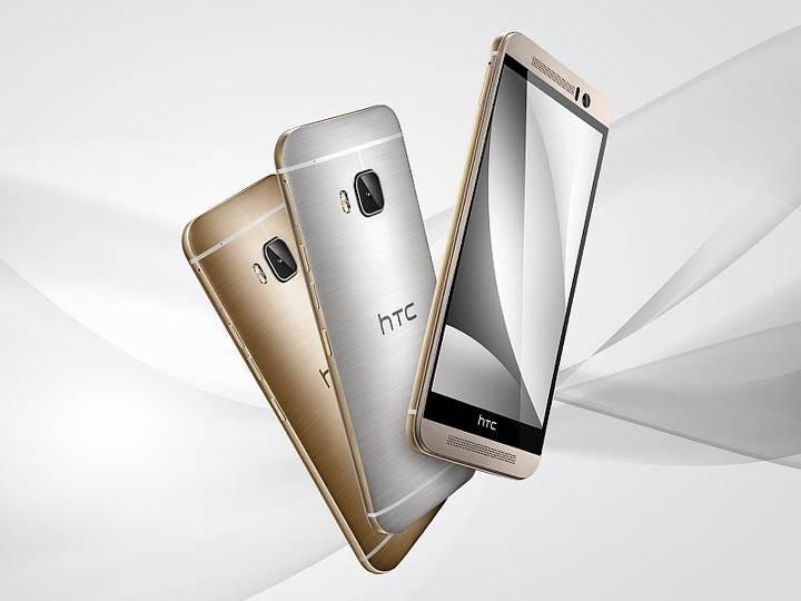 HTC'den bu kez One M9 Prime Camera Edition