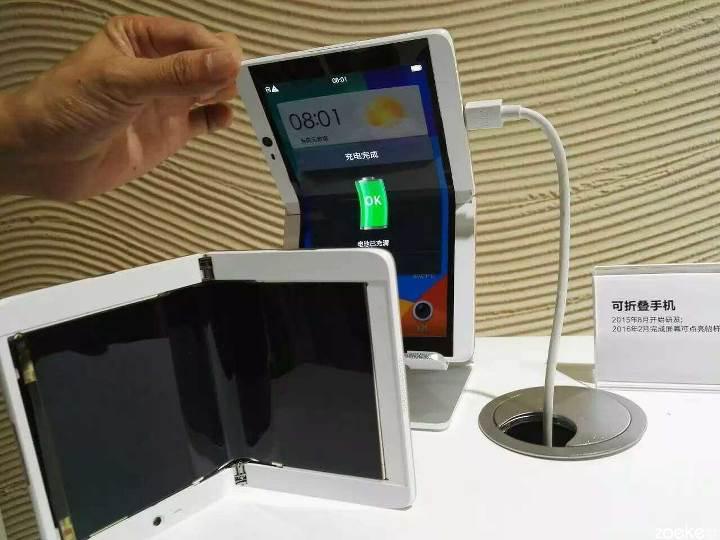 Oppo'nun katlanabilir telefonu gerçek olacak mı?