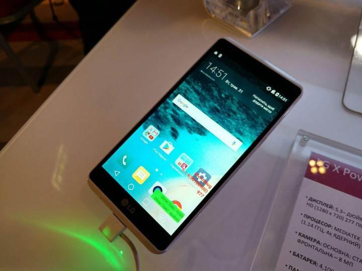 LG X Power, 4100mAh kapasiteli batarya ile dikkat çekiyor