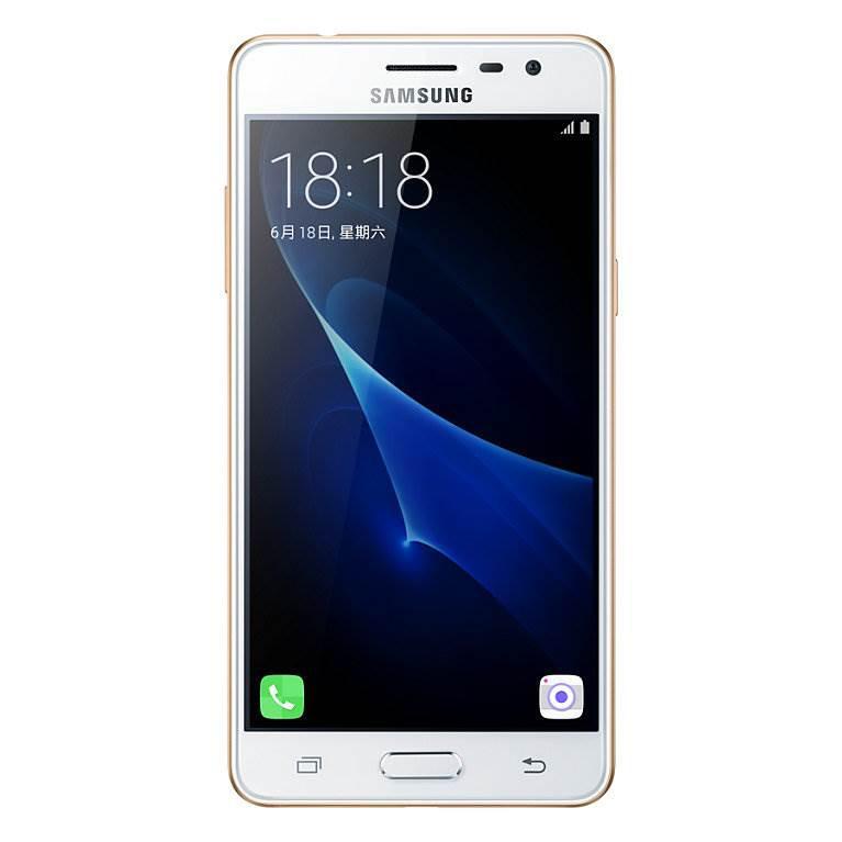 Samsung Galaxy J3 Pro geldi