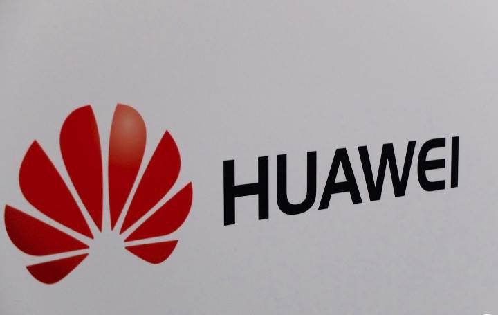 Huawei, IFA 2016 davetiyelerini göndermeye başladı