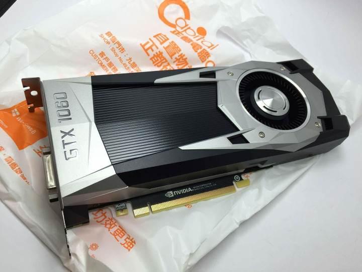 Nvidia GeForce GTX 1060, 7 Temmuz'da geliyor