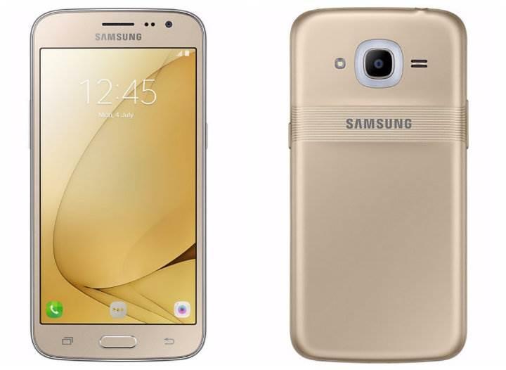 Samsung Galaxy J2 2016 ve Smart Glow özelliği net bir şekilde karşımızda