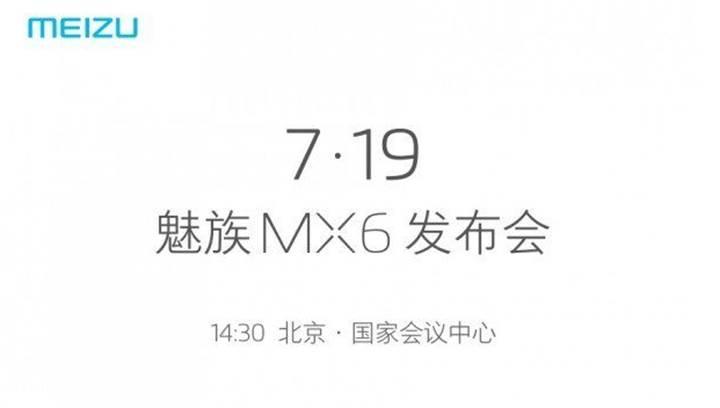 Meizu MX6 19 Temmuz'da tanıtılıyor