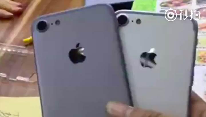 iPhone 7 şimdi de sızdırılan bir videoda görüldü