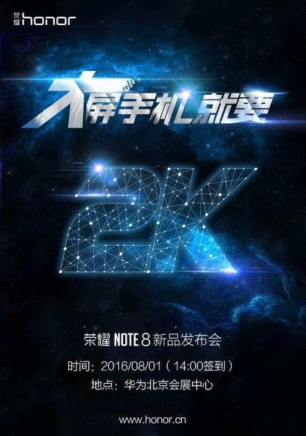 Huawei Honor Note 8, 1 Ağustos'ta tanıtılıyor