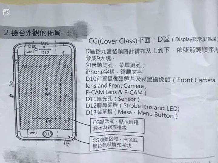 iPhone 7'nin teknik çizimleri sızdırıldı