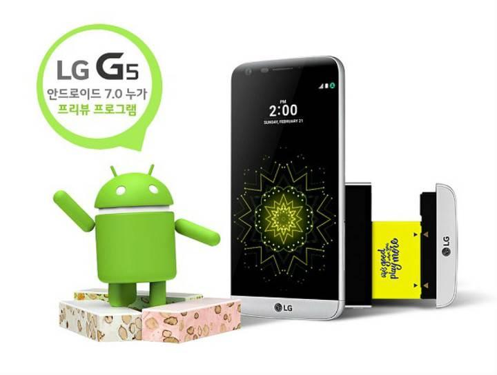 LG G5 için Güney Kore'de Android 7.0 testleri başlıyor
