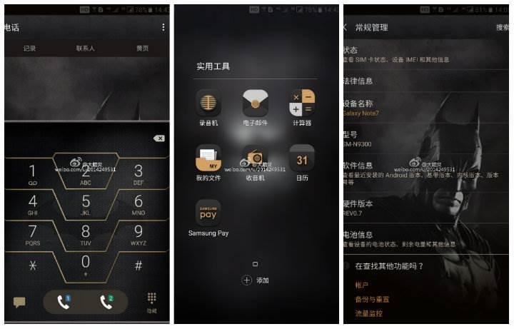 Samsung Galaxy Note 7 Batman versiyonu geliyor