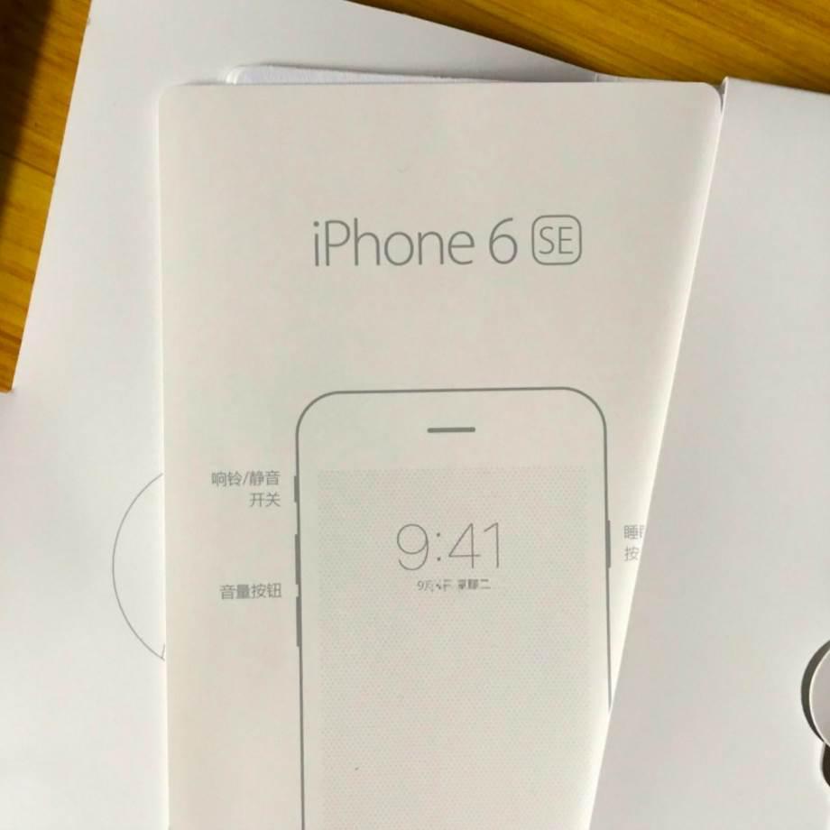 iPhone 7'yi unutun: iPhone 6 SE'ye ait olduğu iddia edilen kutu fotoğrafları sızdırıldı