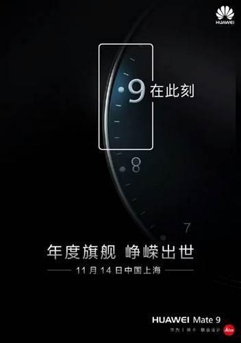 Huawei durmuyor, yeni bir amiral gemisi daha geliyor
