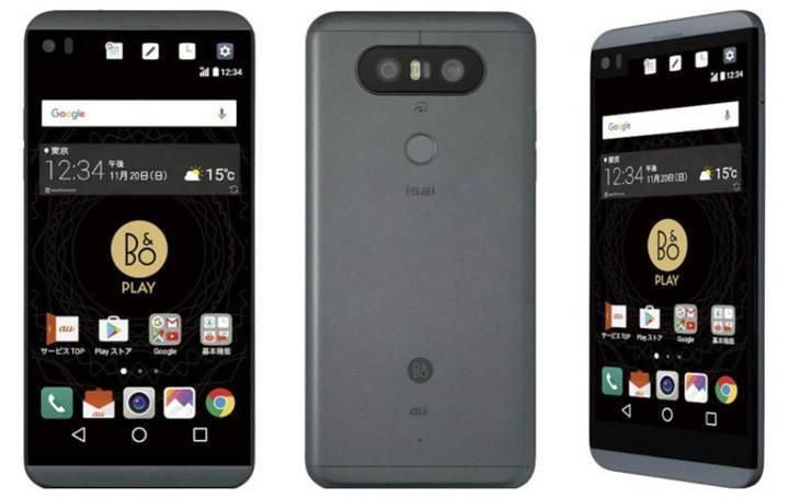 LG V20 S geliyor