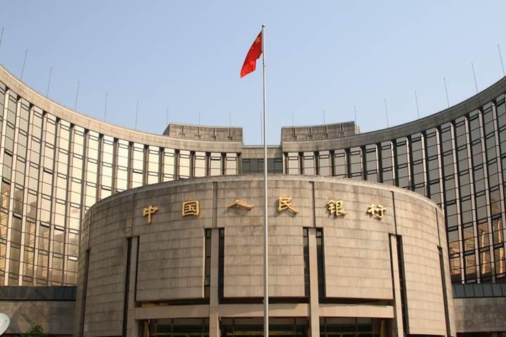 Çin Merkez Bankası'ndan fiziksel parayı ortadan kaldıracak çalışma