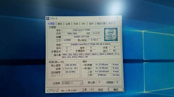 Intel Core i7-7700K 5.0 GHz'e hızaşırtıldı