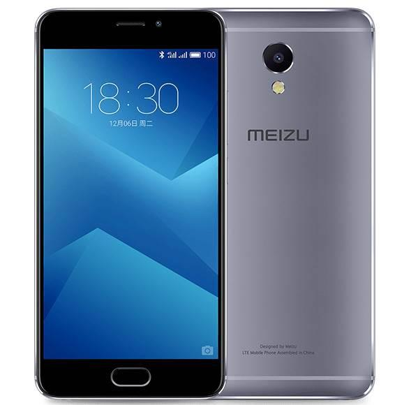 Meizu M5 Note duyuruldu