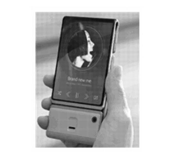 Samsung'un katlanabilir telefonu ilk kez ortaya çıktı