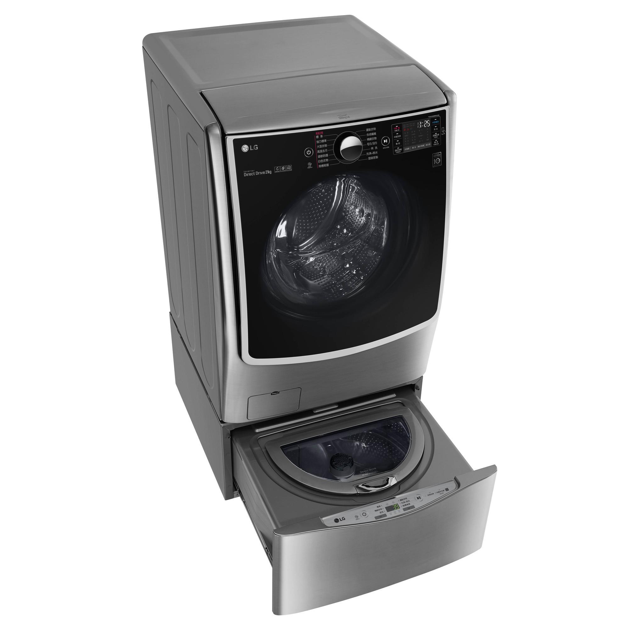 LG, çift yıkama gözüne sahip çamaşır makinesini Türkiye'ye getiriyor