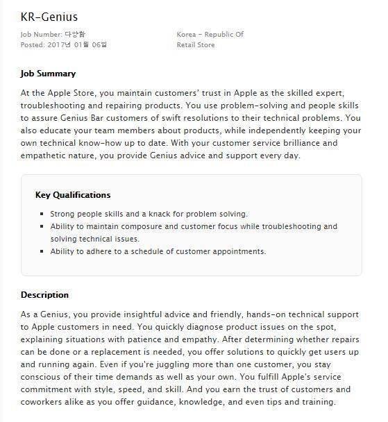 Apple, Samsung'un ana vatanında Apple Store açıyor