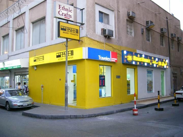 Western Union'a ''dijital dolandırıcılığa yardım ve yataklık'' cezası