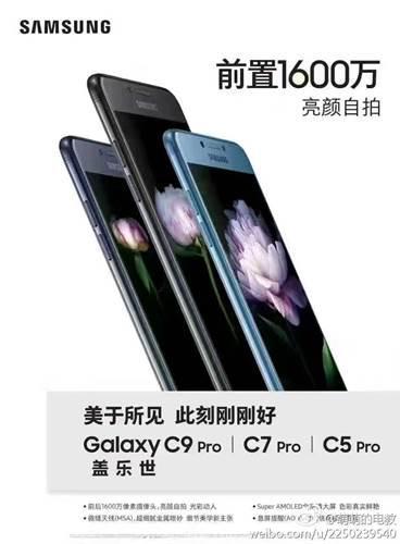 Samsung Galaxy C5 Pro uluslararası pazarda satışa sunulacak