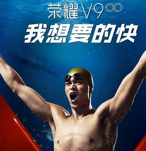 Huawei Honor V9 ay sonunda geliyor
