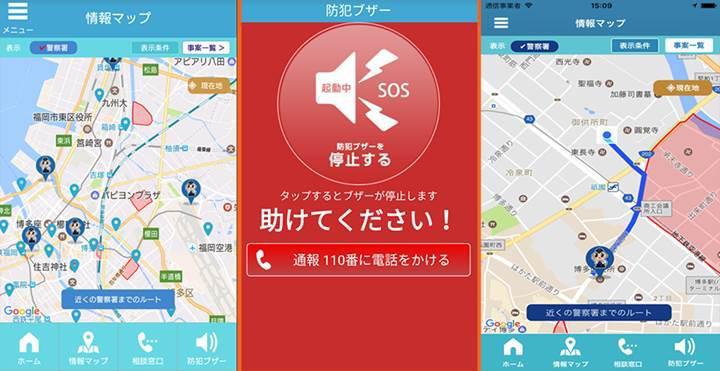 Bu uygulama cinsel saldırıya uğrayabileceğiniz sokakları söylüyor