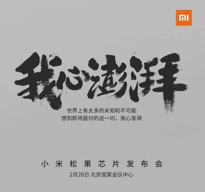 Xiaomi Pinecone yonga seti detaylanıyor